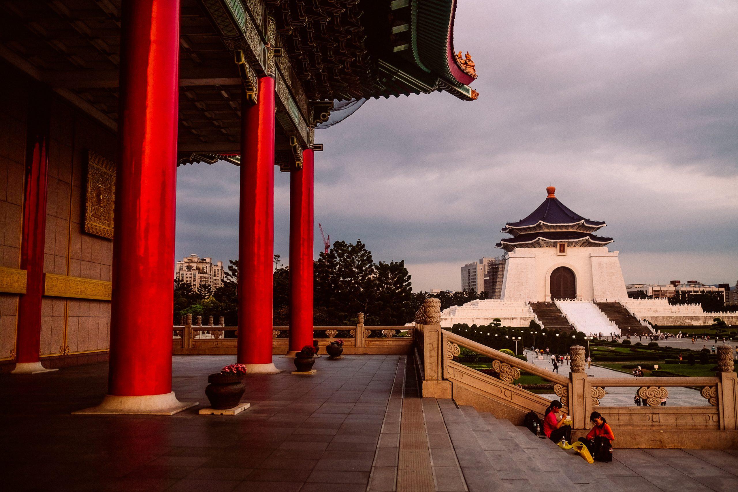 Risultati di ricerca Risultati web Chiang Kai-shek Memorial Hall in Taipei