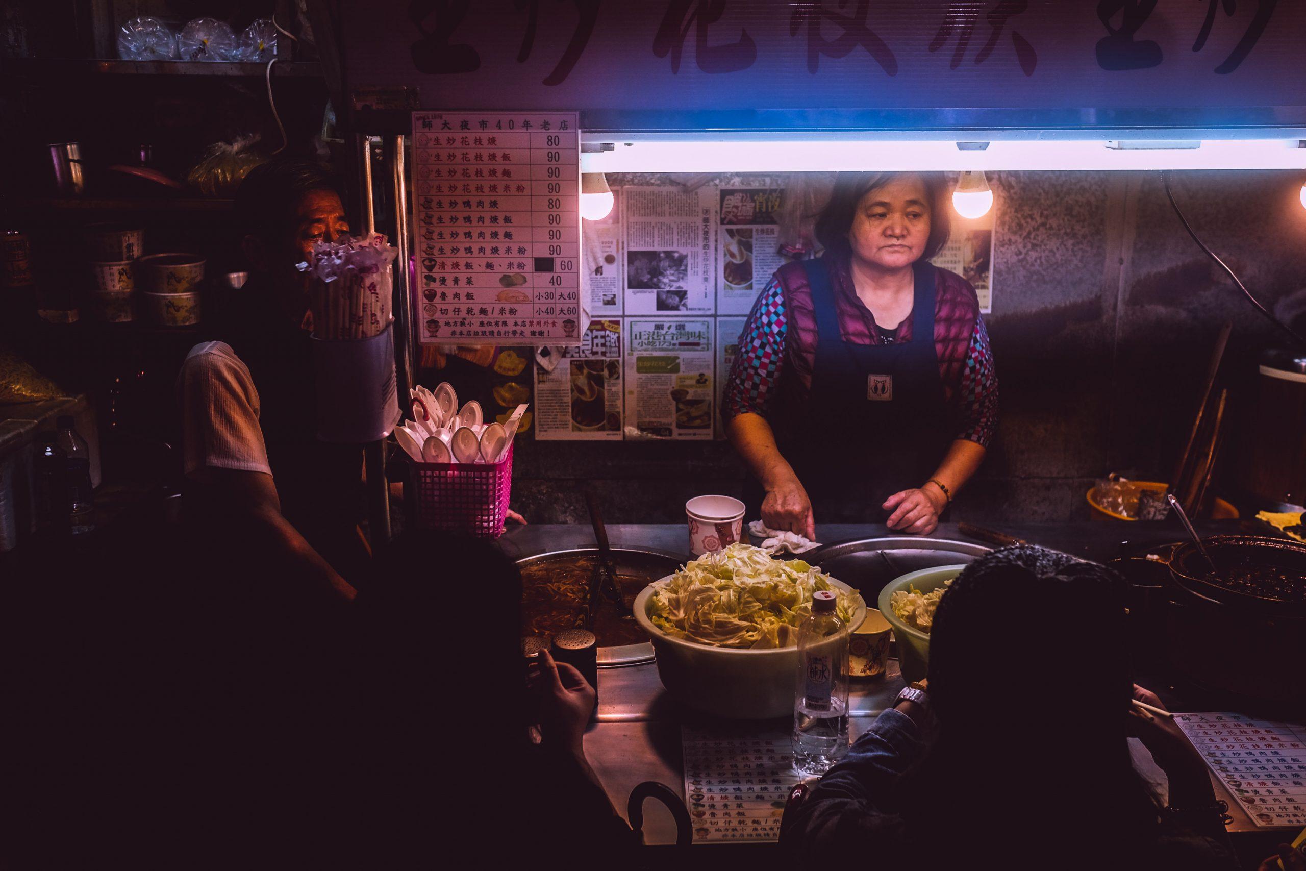 night food market in Taipei